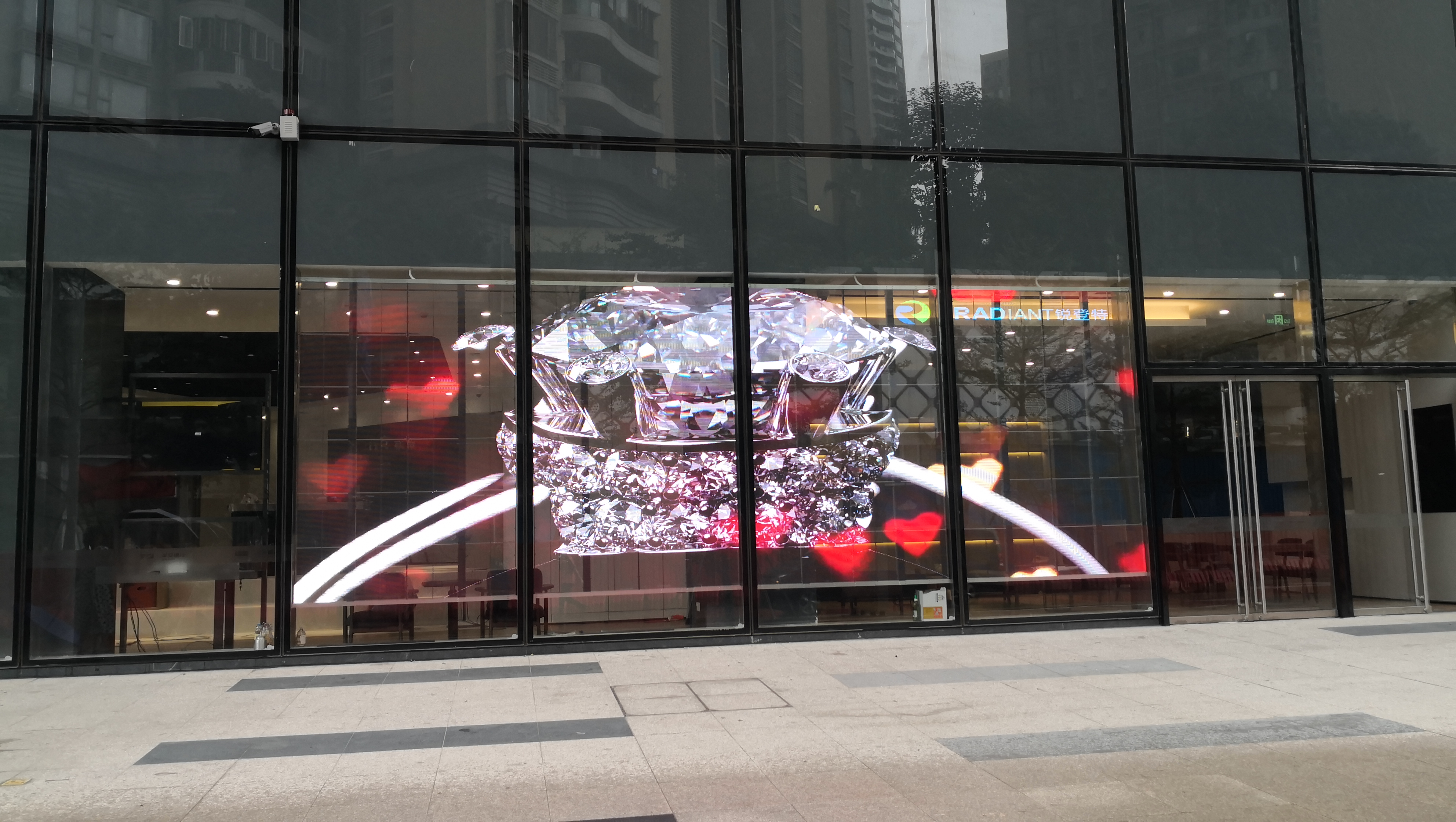 https://www.szradiant.com/products/transparent-led-screen/