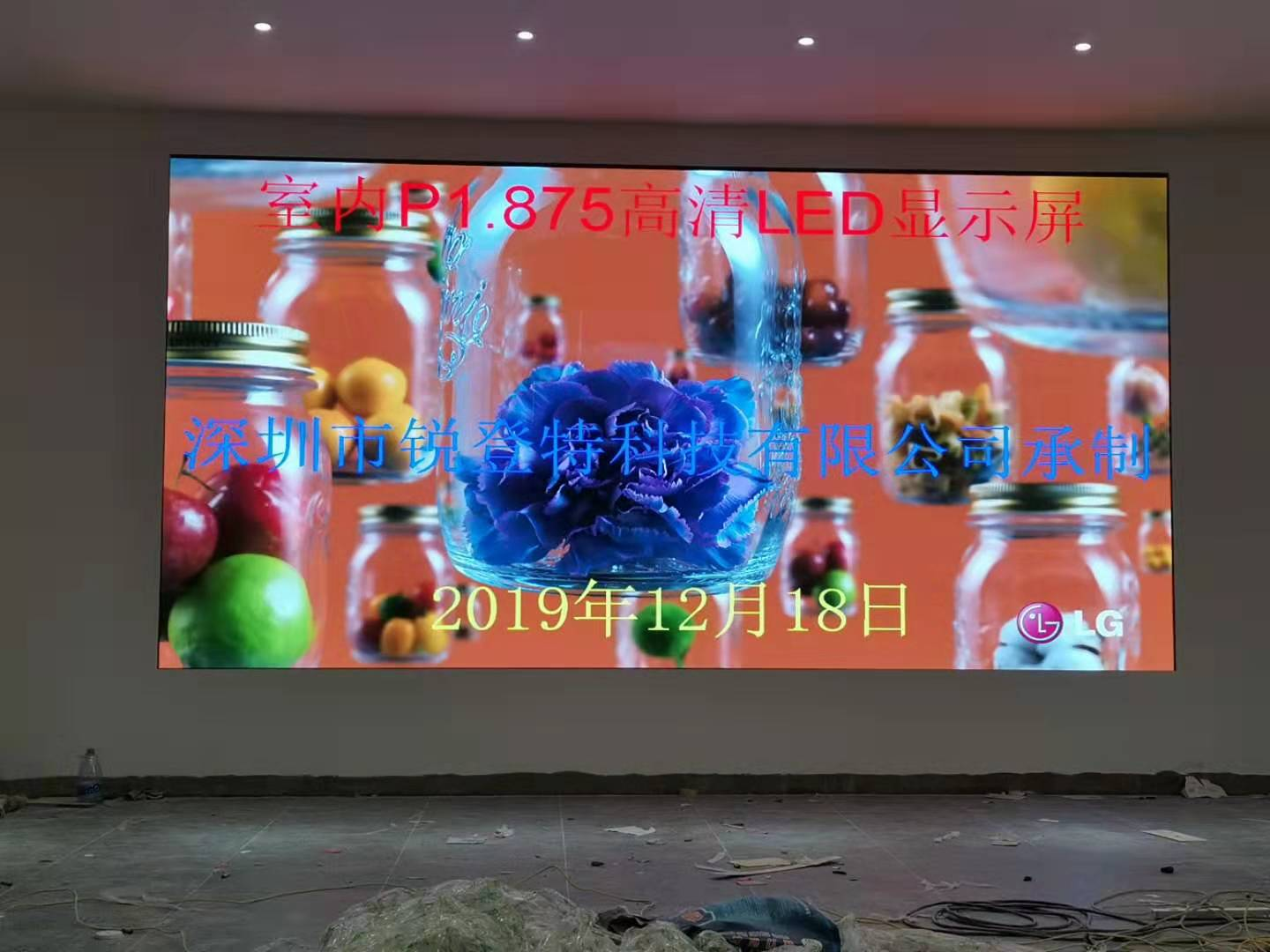 https://www.szradiant.com/products/fixed-instalaltion-led-display/fine-pitch-led-display/