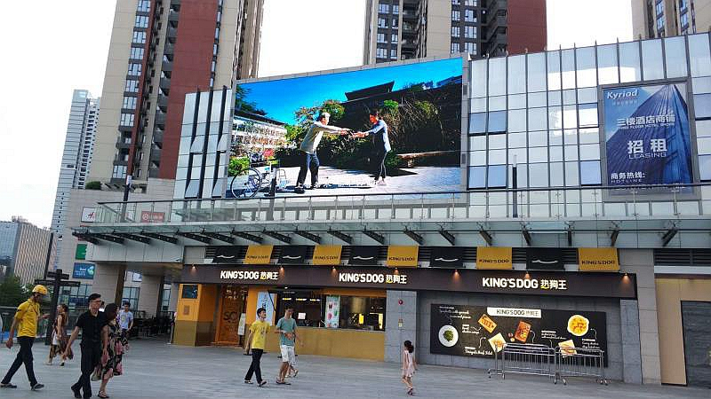 P10 outdoor LED screen (1)