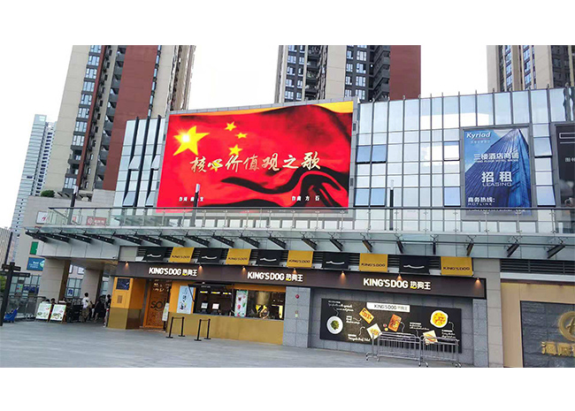 P10 outdoor LED screen (3)