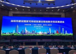 P2.9 rental LED screen (2)
