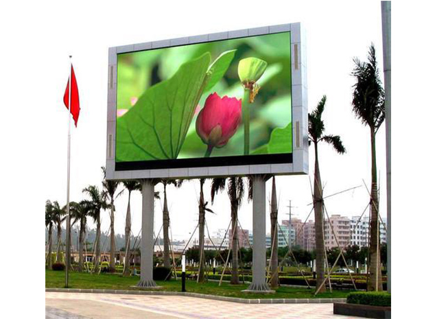 P6 outdoor LED screen (6)