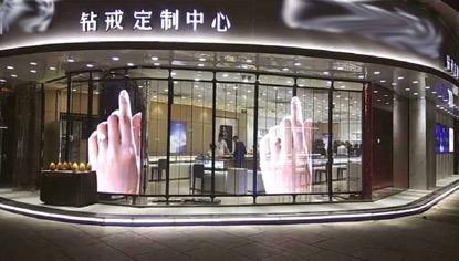 Transparent Digital Signage(2)