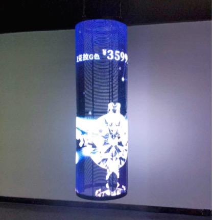 Transparent LED screen 2