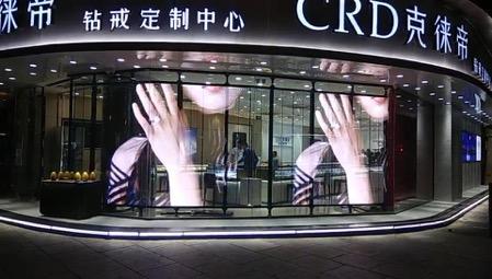Transparent LED screen 7