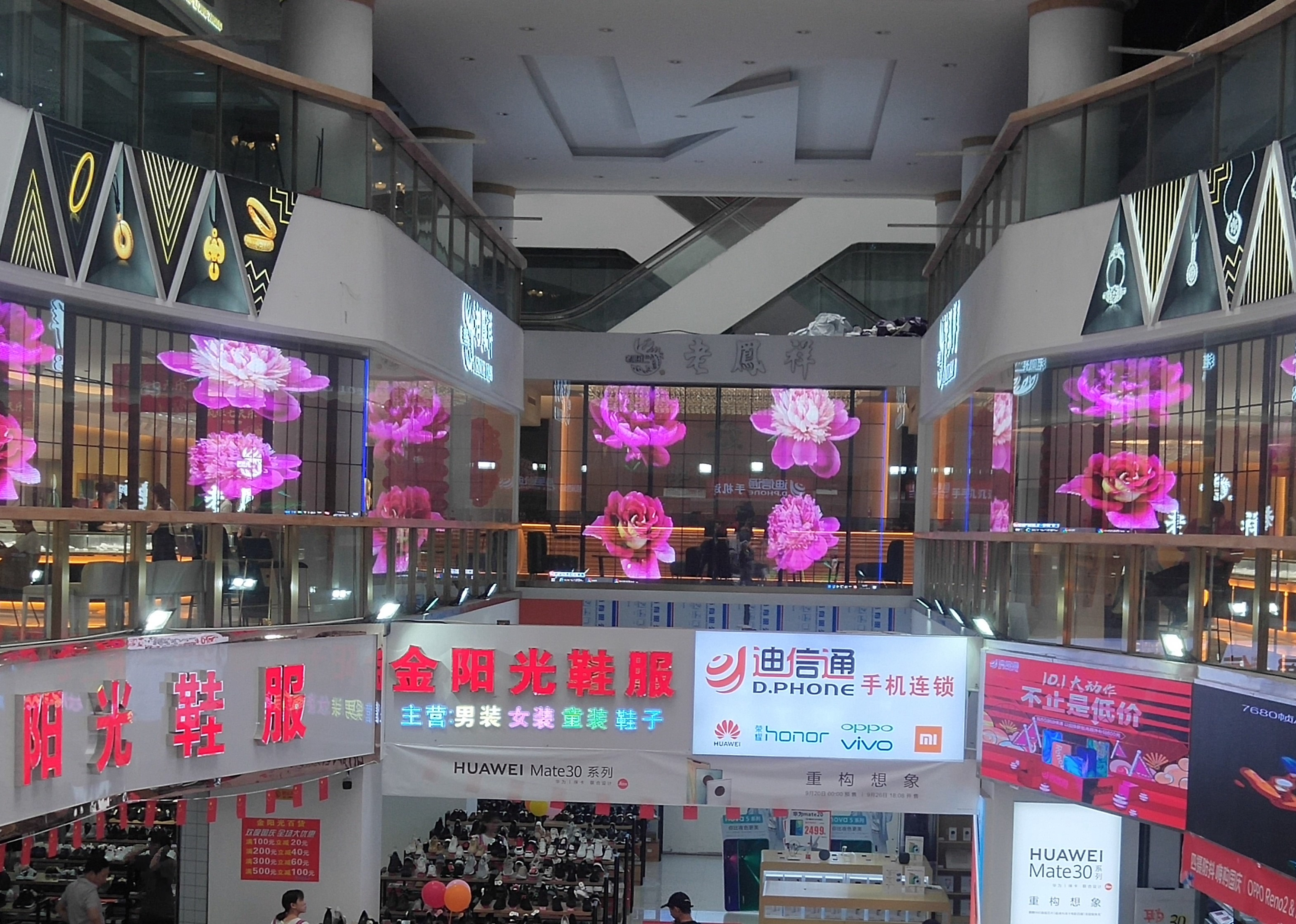 transparent led screen 1